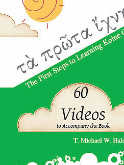 First Steps to Learning Koine Greek - Video Companion Files