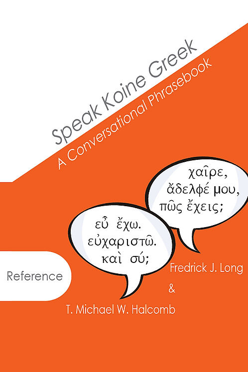 Speak Koine Greek - Audio Companion Files