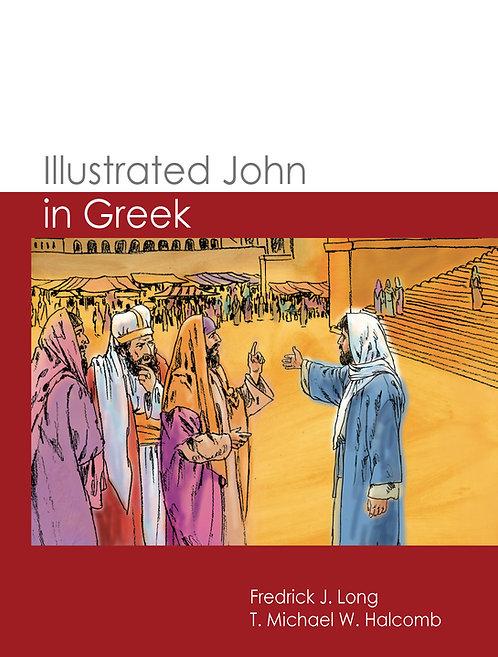 Illustrated John in Greek