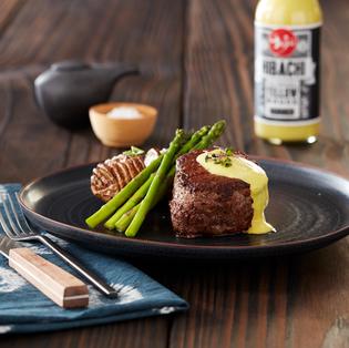 Yellow Sauce Steak & Potatoes