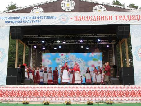 Дети из Армении стали лауреатами V Всероссийского фестиваля «Наследники традиций»