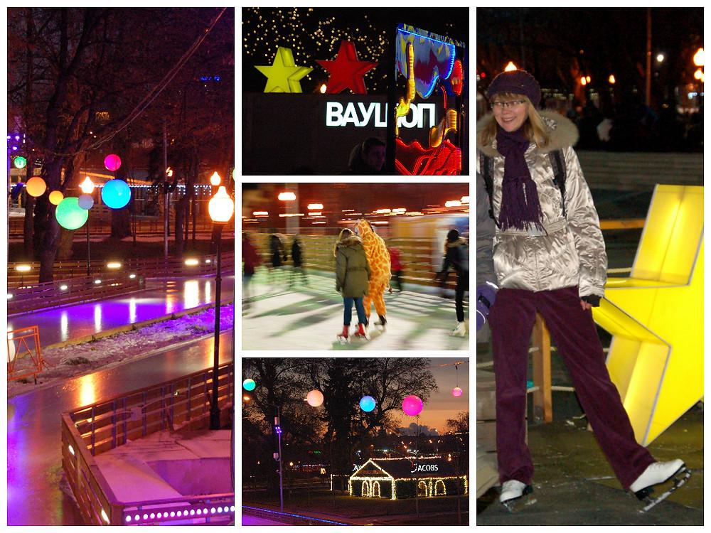 Skating in ParkGorkogo.jpg