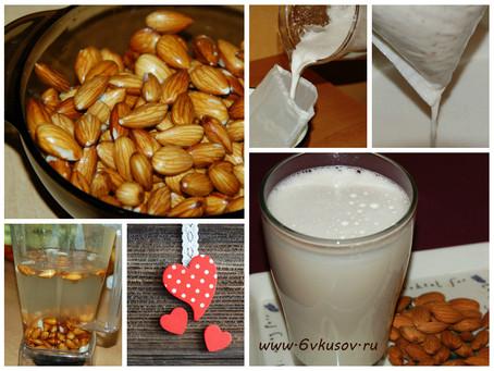 Как приготовить миндальное молоко