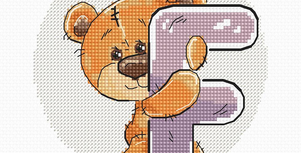 """B1207 Letter """"F"""""""