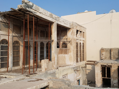 Al Jalahma House