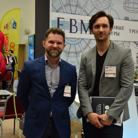 EBM - главный партнер выставки HRM Expo 2017