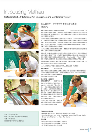 www.myfrenchphysio.com Consultant at the Pacific Club Hong Kong
