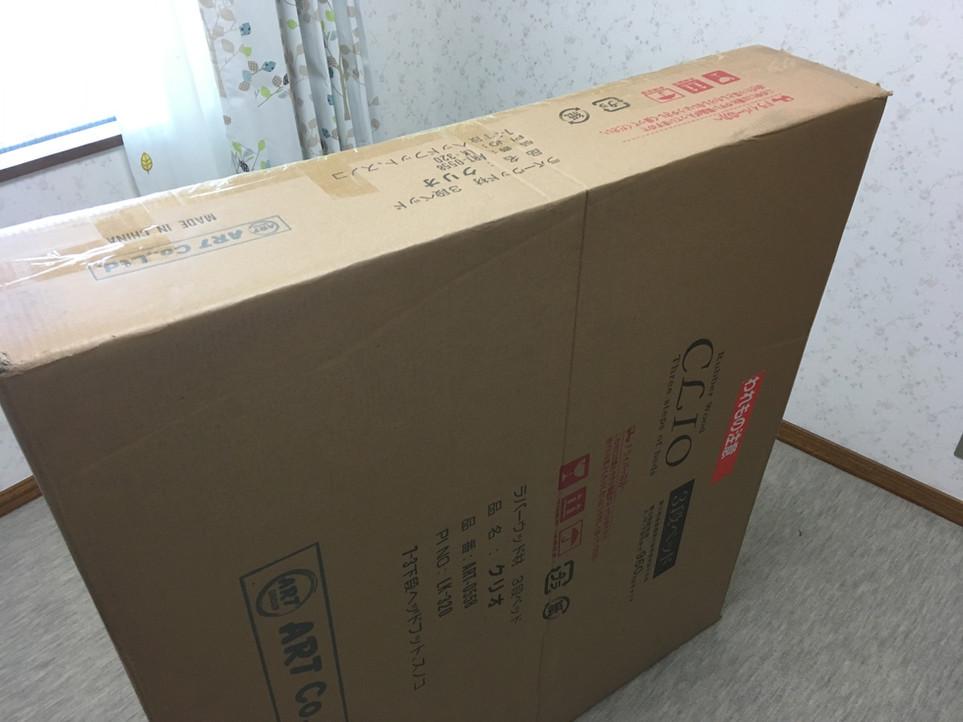 【家具 3段ベッド 組立て 作業】浜松市西区えにしプランニング 便利屋