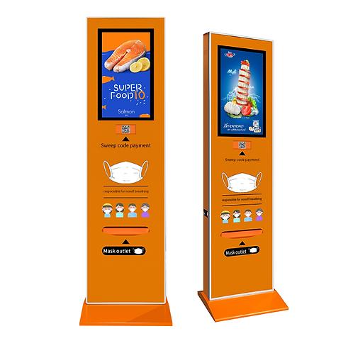 24h Automat für MNS Masken