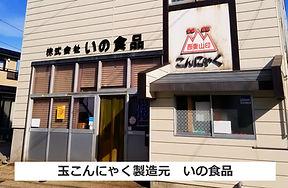 20181022_135332_edited.jpg