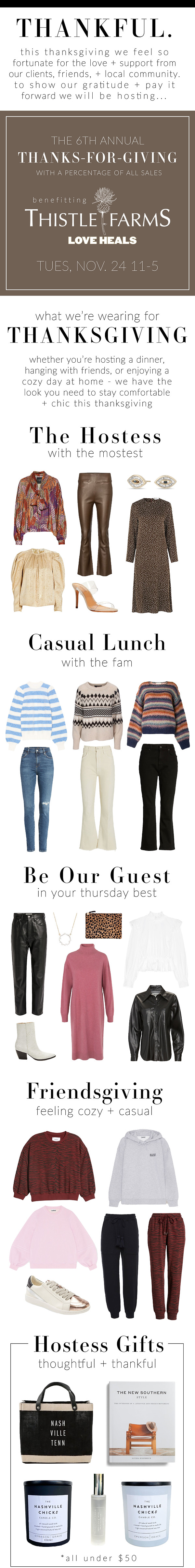 What to Wear- Thanksgiving-01.jpg