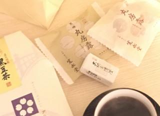 寛永堂の黒豆茶