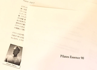 Pilates Essence 90コースでは、ピラティスの深堀りしてます