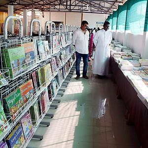 Book Fair - 2017