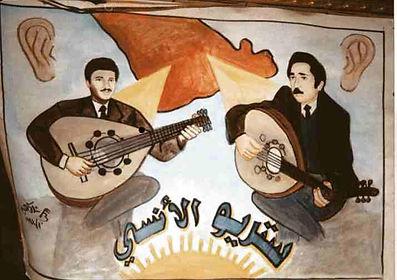 A gauche : Fûâd al-Kibsi ; à droite : 'Alî al-Anisî