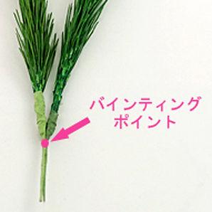 shougatsuP_0012.jpg