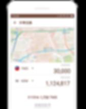 대만 앱 화면 .png