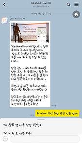 KakaoTalk_20181001_111018887.jpg
