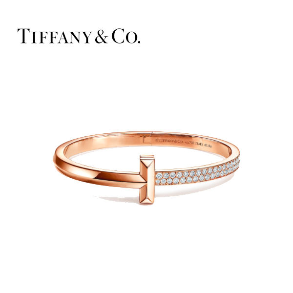 POST INSTAGRAM 2.0 tiffany and co.jpg