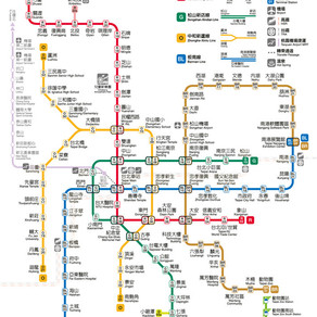 List of Taipei MRT Stations in Pinyin