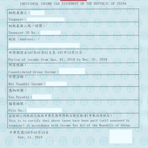 How do FOREIGNERS file TAX RETURNS in Taipei Taiwan