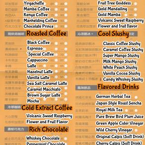 Cama Coffee Translation