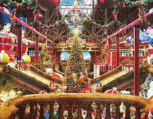 Santa's Workshop Puzzle