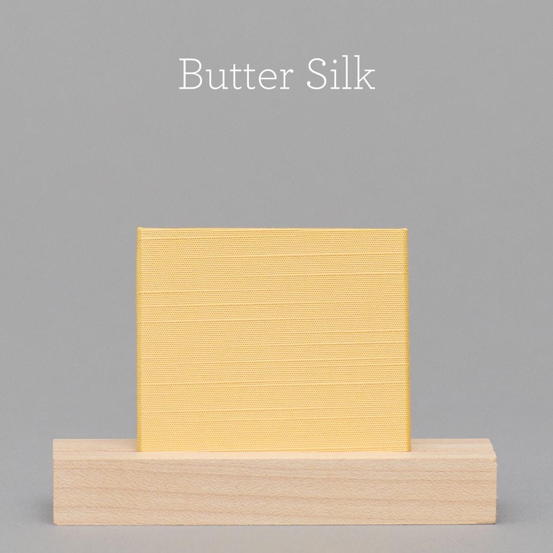 ButterSilk