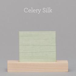 CelerySilk