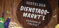 seefelder dienstagsmarktl