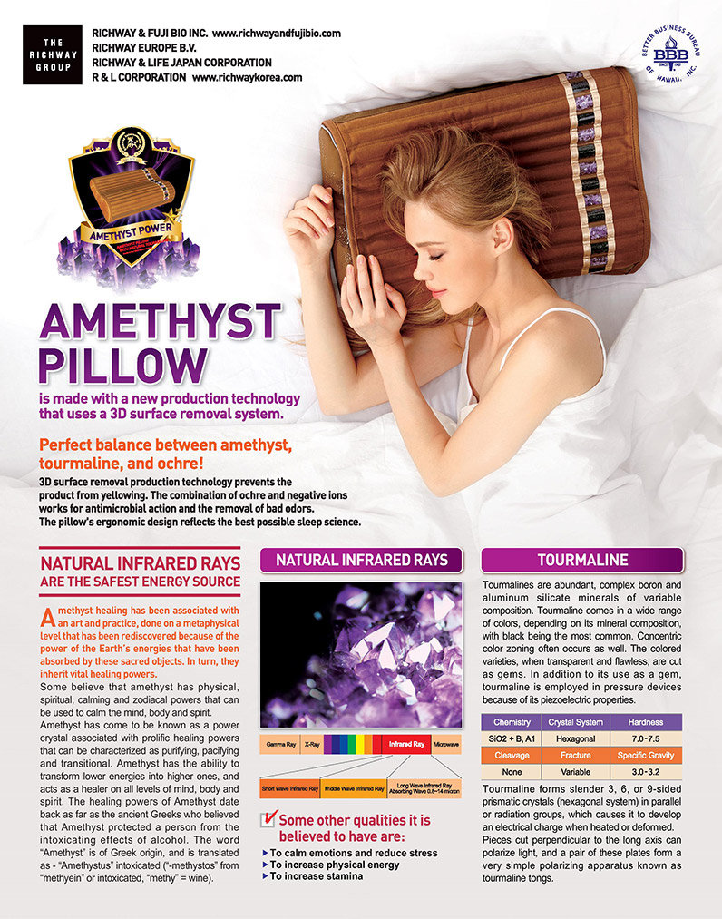 BioMat Pillow - Amethyst BioMat International