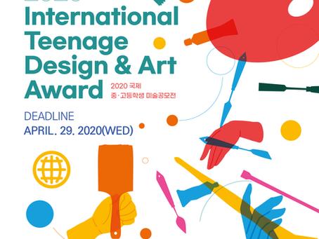 2020 International Teenage Design & Art Award Opening