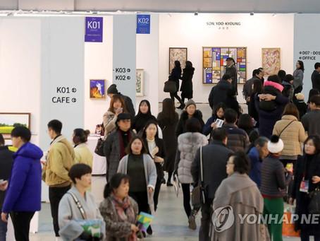 '화가와 관객 직거래' 부산국제아트페어 성료…1만5천명 관람