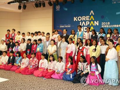 2018 국제청소년예술축제