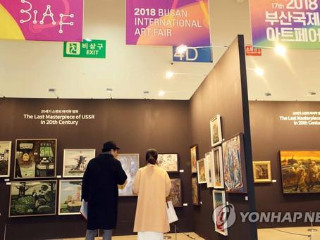 작가와 관객 직거래 미술시장…부산국제아트페어 개막