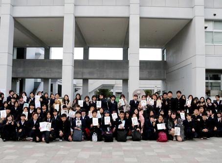 2020 한일미술연수강좌 in SAGA 개최
