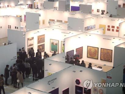 부산국제아트페어 폐막…관람객 1만4천명 5일간 성황