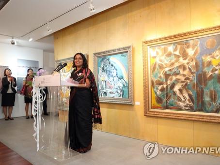 부산서 한국·인도 미술 거장·시니어작가 12인 사랑전