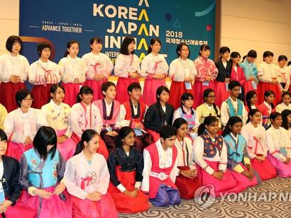 한복입은 한국 인도 일본 청소년