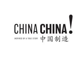 China China!