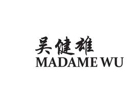 Madame Wu