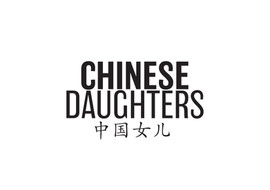 Chinese Daughters