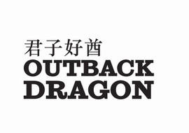 OUtback Dragon