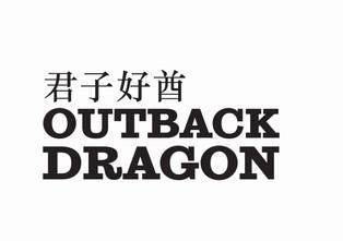 OUtback Dragon