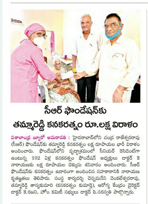 Senior Resident Donates