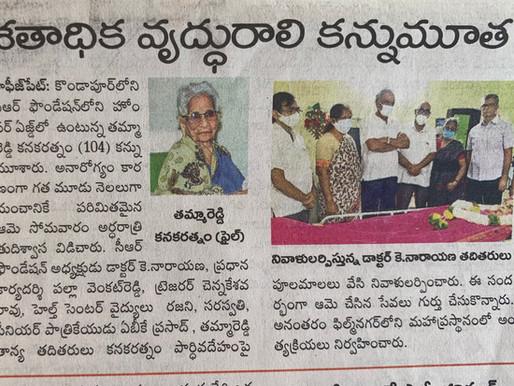 104 years senior resident