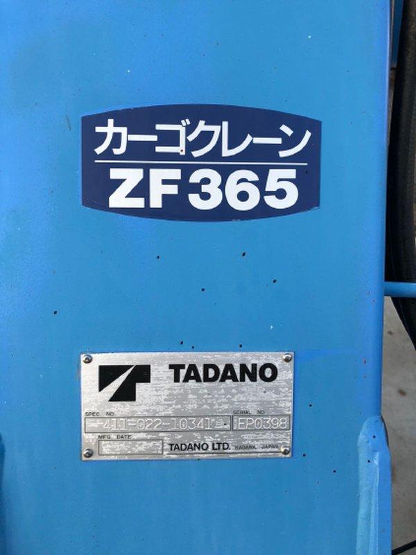 zf3655_07