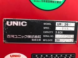 unic-uru264-10