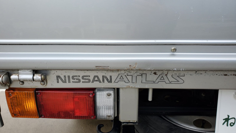 atlas19