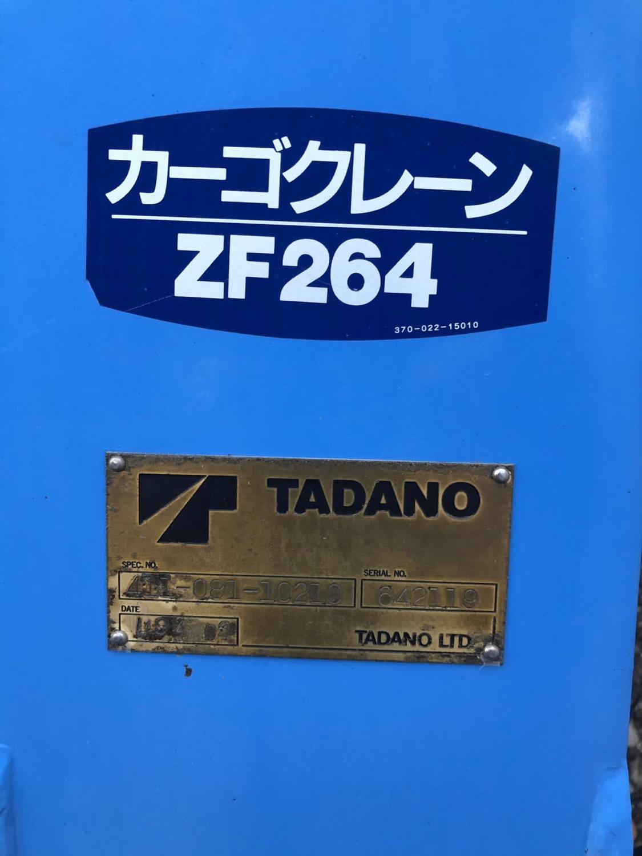 zf264_12